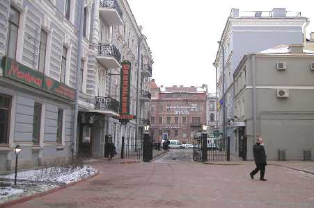 Mini hotel in St. Petersburg - Nevsky 90